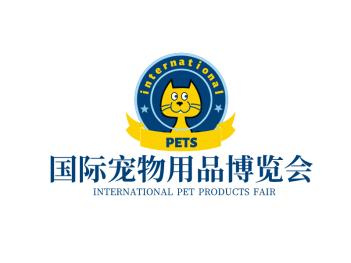 宠物博览会会标图标标志LOGO设计