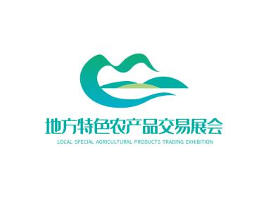 特色农产品交易展会会标图标标志logo设计