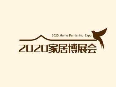 博展会会议会标图标标志logo设计