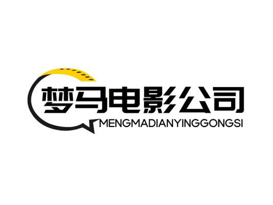 黑色聊天气泡电影公司影视图标标志logo设计