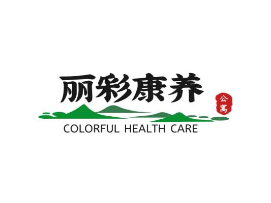 绿色山水自然建筑图标标志logo设计