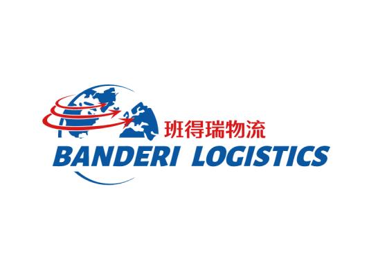 蓝色创意物流运输地球图标标志logo设计
