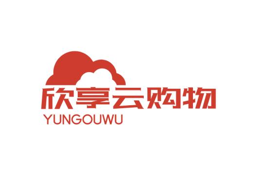 红色创意线上购物网站图标标志logo设计