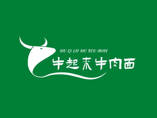 创意动物牛餐饮美食图标标志logo设计