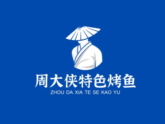蓝色镂空江湖侠客餐饮美食图标标志logo设计
