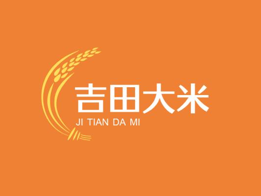 简约创意水稻门头店铺图标标志logo设计