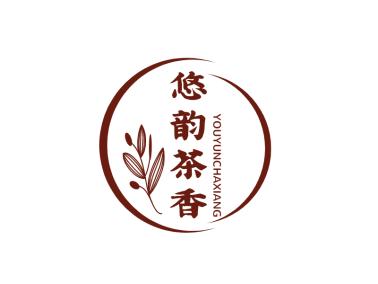 深色圆圈叶子茶茶品植物图标标志logo设计