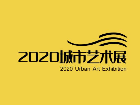 深色城市艺术展展馆图标标志logo设计