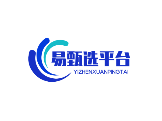蓝色网站站标平台图标标志logo设计