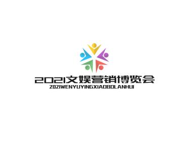 文娱营销博览会展览会会议会标图标标志logo设计
