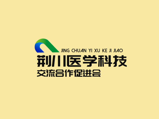 会议会标图标标志logo设计