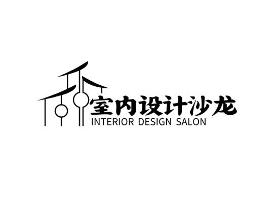 简约线条室内设计沙龙Logo设计