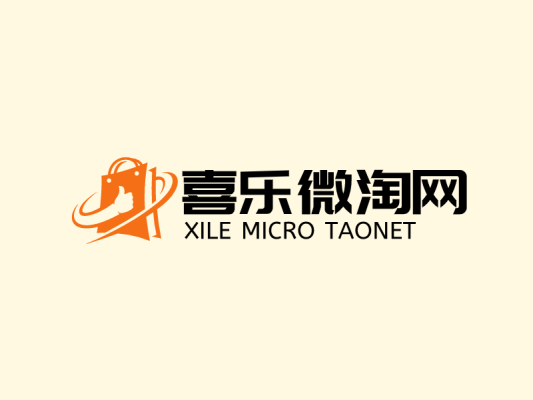 创意网站站点购物包手图标标志logo设计