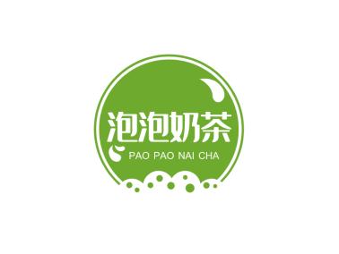 綠色清新奶茶店鋪門頭飲品產品圖標標志logo設計
