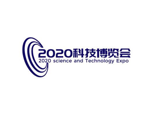 蓝色商务科技博览会会议会标图标标志logo设计