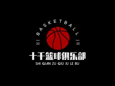 红色篮球运动俱乐部图标标志logo设计