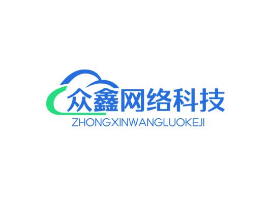 蓝色网络科技网站站点图标标志logo设计
