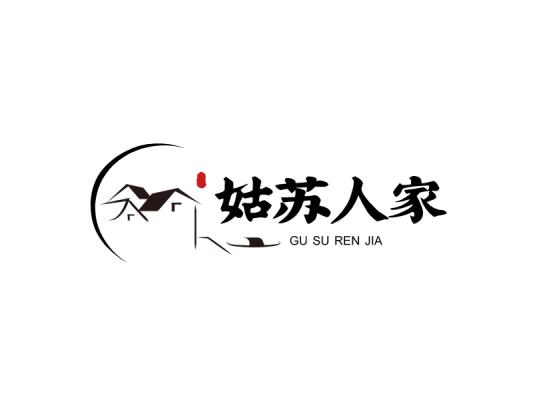 中国风江南小镇房屋建筑门头店铺图标标志logo设计