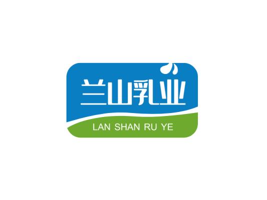 牛奶乳业山天图标标志logo设计