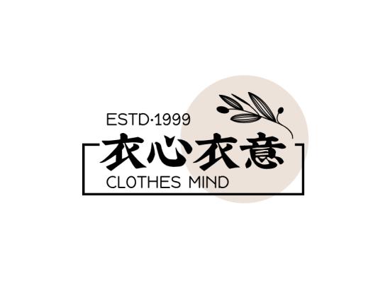 绿色清新花叶服饰服装门头店铺图标标志logo设计