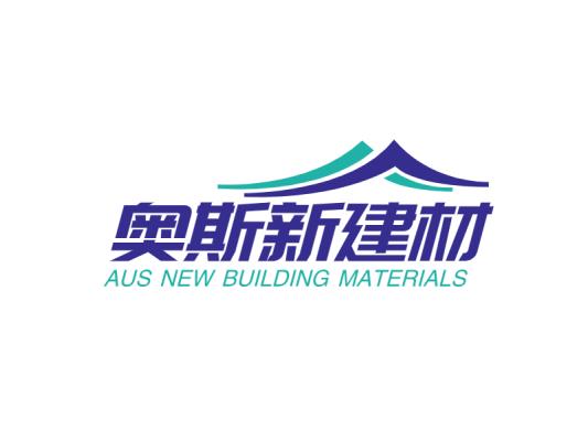 蓝色房屋建筑建材门头店铺图标标志logo设计