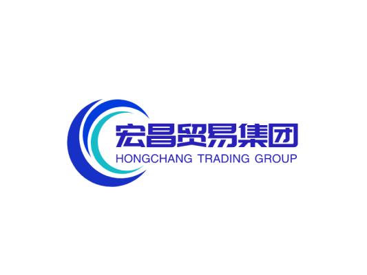 蓝色商务贸易集团图标标志LOGO设计