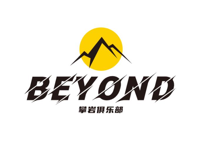 酷炫简约攀登俱乐部标志设计
