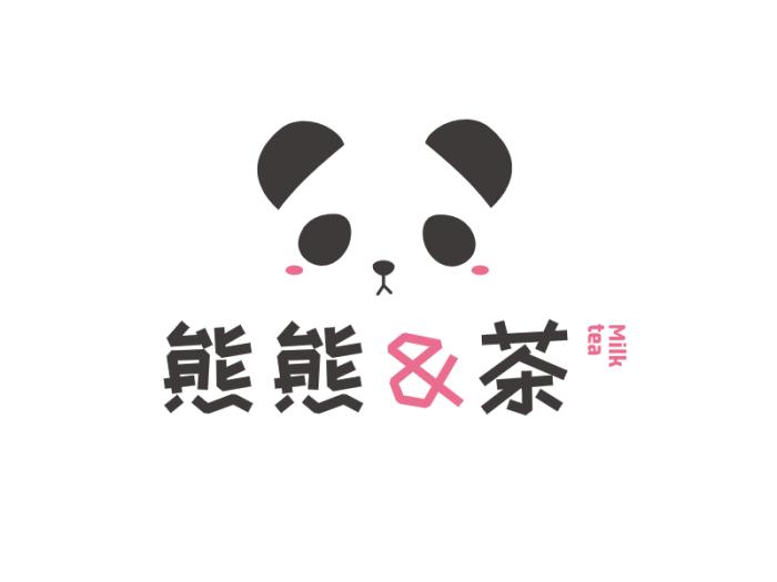 动物卡通熊猫可爱造型奶茶类微信头像图标门头logo设计