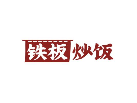 简约图案文字餐饮标志图标logo设计