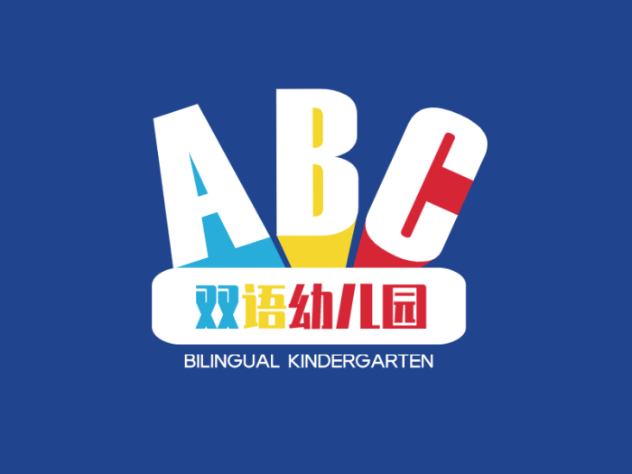 蓝色中英文简约活泼双语幼儿园标志图标logo设计