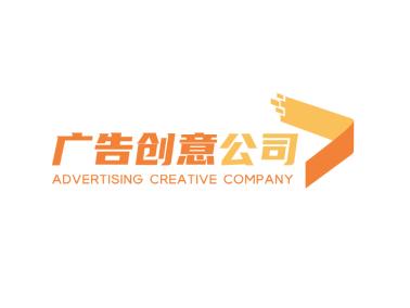 简约清新公司文字标志图标logo设计