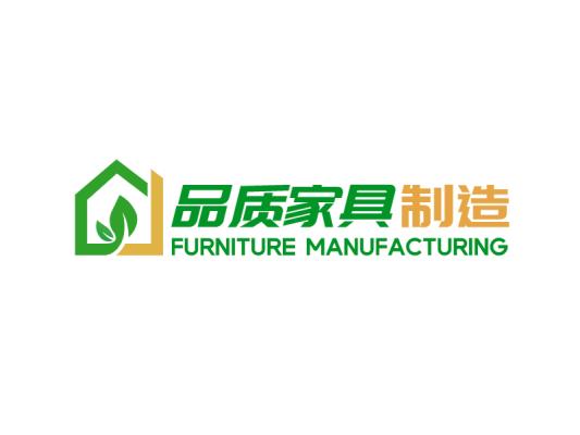 简约绿色叶子房屋建筑图标logo设计