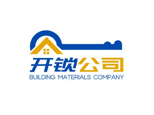 图形钥匙建筑创意公司图标标志logo设计