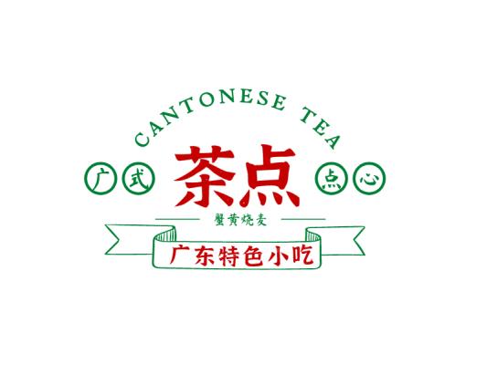 港式简约徽章餐饮饮食图标标志logo设计
