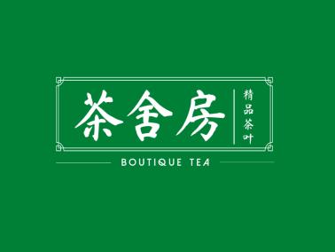 简约中式文字商标标志logo设计