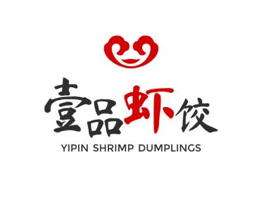 祥云传统中式饺子馆图标标志logo设计