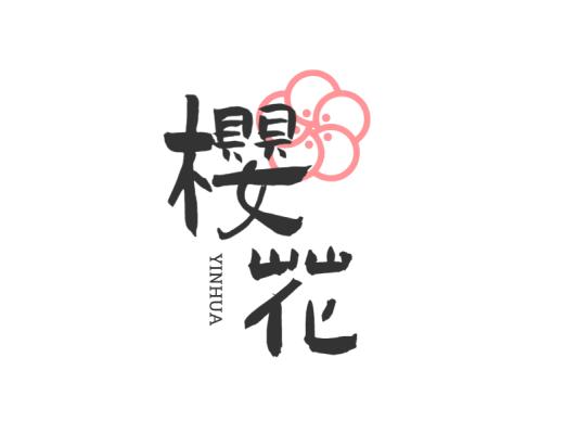日式创意樱花图标标志logo设计