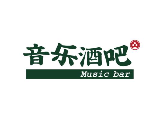 绿色简约清新音乐酒吧图文结合logo设计