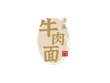 中式创意餐饮饮食图标标志logo设计