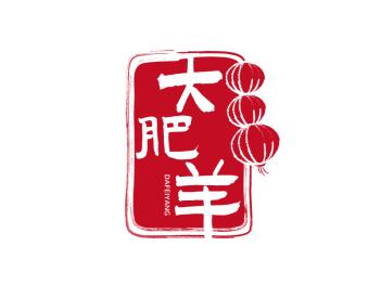 红色传统中式灯笼徽章餐饮饮食图标标志logo设计