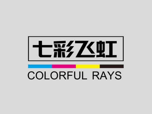 简约几何图文结合七彩飞虹产品商标图标标志logo设计