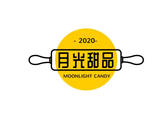 黄色活泼线条厨具甜品店铺门头图标标志logo设计