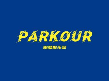 蓝色简约酷炫跑酷俱乐部logo设计