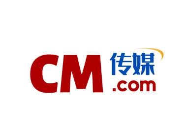 中式高端简约广告传媒文字logo设计