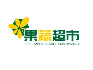 绿色简约果蔬超市店铺logo设计
