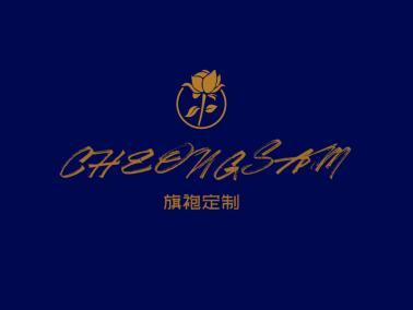 深色奢华高端金色玫瑰花旗袍定制服装店铺logo设计