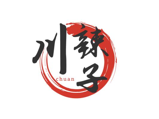 红黑色圆圈中式传统川菜馆店铺logo设计