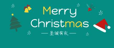 绿色圣诞可爱微信公众号首图设计