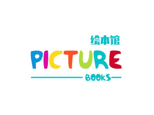 彩色活泼绘画教育培训中英文店铺名称logo设计