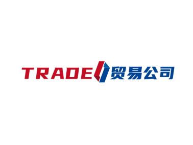 红蓝双色简约创意贸易公司logo设计